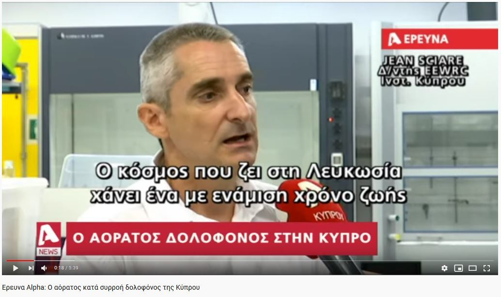 AQServe concerned About Air Pollution In Cyprus